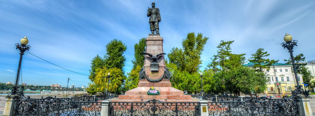 Авиабилеты Тюмень — Иркутск, купить билеты на самолет туда и обратно, цены и расписание рейсов