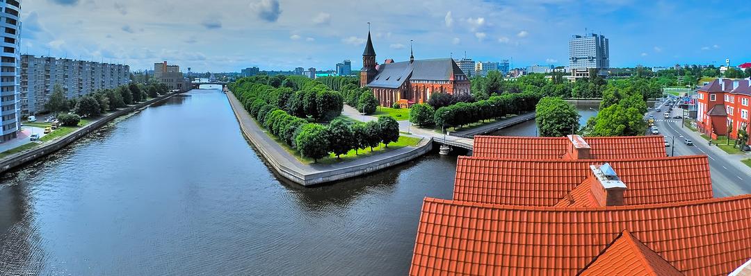 Авиабилеты Moscow — Kaliningrad, купить билеты на самолет туда и обратно