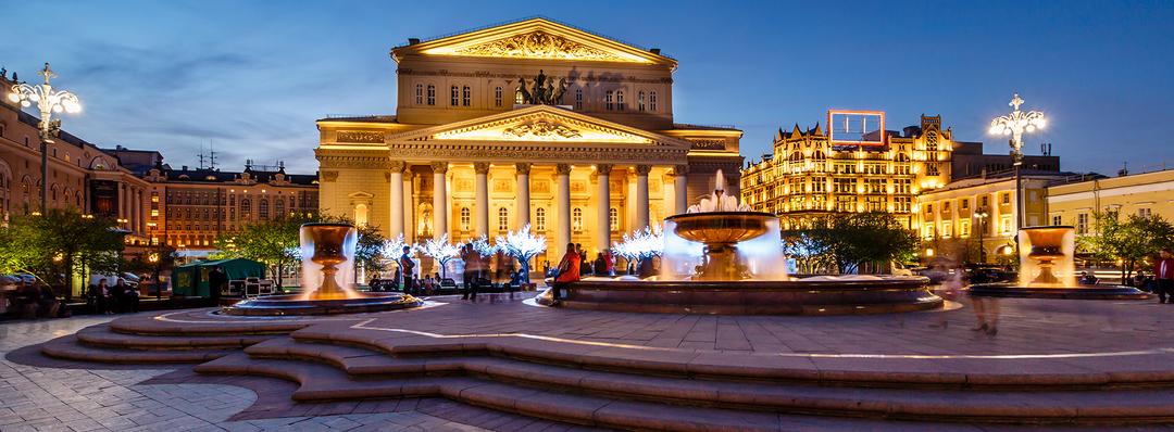 Авиабилеты Нижневартовск — Москва, купить билеты на самолет туда и обратно, цены и расписание рейсов