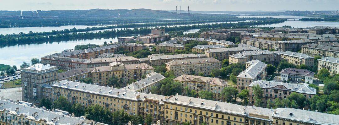 Авиабилеты Новосибирск — Магнитогорск, купить билеты на самолет туда и обратно, цены и расписание рейсов