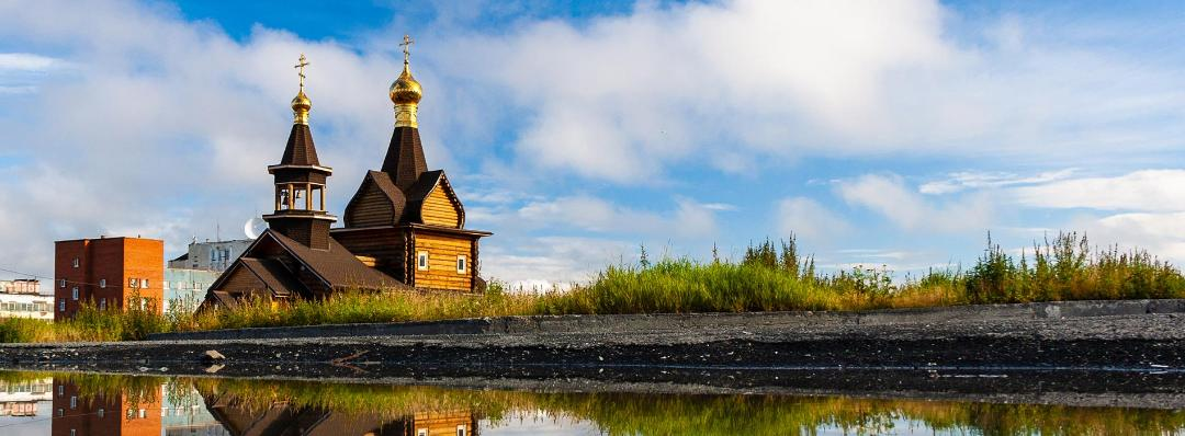 Авиабилеты Оренбург — Норильск, купить билеты на самолет туда и обратно, цены и расписание рейсов